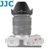 又敗家@JJC副廠Fujifilm遮光罩LH-XF1855適XF 14mm F2.8 18-55mm F2.8-4 R LM OIS可倒裝相容Fujifilm原廠遮光罩XF14