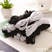 鞋帶男女帆布籃球運動休閒小白鞋潮流個性韓版百搭彩色黑白色扁平鞋帶超級爆品