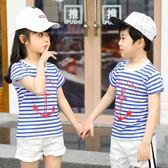 黑五好物節夏裝兒童短袖t恤男童半袖純棉2018新款夏季中大童男孩童裝女童T恤   巴黎街頭