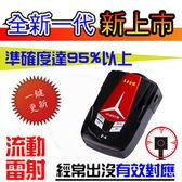 【真黃金眼】插電即可使用  一鍵更新 F-6 GPS測速器(同征服者 F368) 贈送三孔點菸器