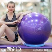健身球 加厚防爆健身球瑜伽球環保無味瑞士球體操球 莫妮卡小屋 igo