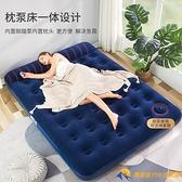 充氣床墊家用雙人加大沖氣床戶外露營便攜氣墊床【勇敢者戶外】