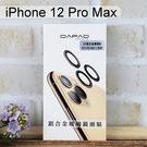 【Dapad】鋁合金玻璃鏡頭貼 iPhone 12 Pro Max (6.7吋) (三鏡頭)