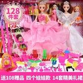 換裝洋娃娃套裝大禮盒女孩公主兒童玩具別墅城堡長尾巴比翼鳥衣服