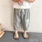 男童褲子2021夏季新款薄中小童裝運動褲寶寶帥氣七分褲兒童蚊褲潮 米娜小鋪