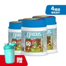 QRIOUS 奇瑞斯 高蛋白酵素成長飲350g-熊熊可可(含鈣)(4入)贈小Q雪克杯隨機出貨[衛立兒生活館]