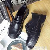 厚底小皮鞋女英倫學院風秋季百搭韓版復古學生加絨休閒馬丁鞋 一件免運