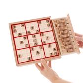 兒童櫸木數獨九宮格游戲棋盤小學生教具親子互動桌面游戲玩具