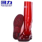 雨鞋 回力長筒雨鞋男款水鞋高筒釣魚鞋子防滑防水膠鞋工作鞋夏季雨靴男 雙12