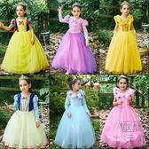 聖誕節童裙兒童白雪公主裙女童連衣裙舞會服裝【極簡生活】