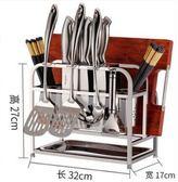 不銹鋼多功能刀架廚房用品收納放砧板菜刀架菜板刀具刀座置物架子igo       智能生活館