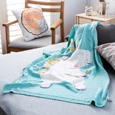 HOLA 兒童純棉針織蓋毯 獨角獸