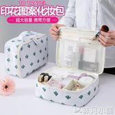 洗漱包 旅行化妝包便攜大容量收納包出差防水韓國小號簡約化妝品袋洗漱包    非凡小鋪