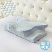 法國Casa Belle《皇室の夢枕》3D護頸人體工學紓壓記憶枕 舒柔涼感 枕套