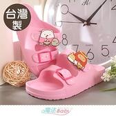 女童鞋 台灣製角落小夥伴授權正版雙排扣拖鞋 魔法Baby
