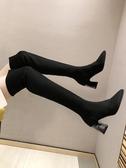 襪靴 襪子靴小短靴女春秋2019新款粗跟尖頭高跟鞋冬瘦瘦靴彈力單靴 【全館免運】