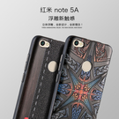 King*Shop~小米紅米Note 5...