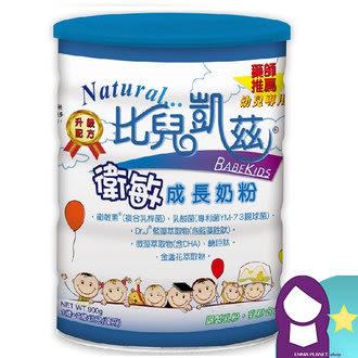 愛瑪星球 鍵淮 比兒凱茲衛敏成長奶粉(900g×1罐)