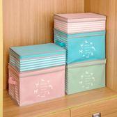 無紡布收納箱衣柜衣服箱子儲物箱衣物玩具盒子收納盒整理箱yi【販衣小築】