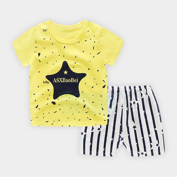 繽紛星星套裝 兒童兩件式 上衣+短褲(80-120cm)【白色、黃色】【巴布百貨】