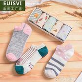襪子女士純棉短襪船襪女低幫夏季薄淺口學生韓國防臭可愛隱形女襪color shop