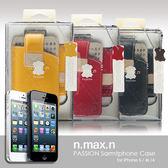 【東西商店】Nttpon Passion Smartphone for iPhone/HTC/Samsung/SONY/NOKIA