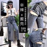 克妹Ke-Mei【AT53668】日本JP版型初秋釘釦綁帶側拉鍊摟空彈力緊身牛仔褲