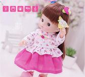 智能娃娃會對話的洋娃娃眨眼4D仿真女孩玩具BABY15 魔法街