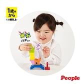 正版 People 益智手腦激盪益智磁性積木(動物) 嬰幼兒玩具 COCOS AN1000