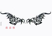 薇嘉雅  橫條超酷紋身貼紙 G032
