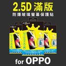 MQueen膜法女王 OPPO R15p...