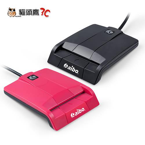 【貓頭鷹3C】aibo AB20 方塊甜心ATM晶片讀卡機-黑色/桃紅[ICCARD-AB20-BK/P]~XP不能用