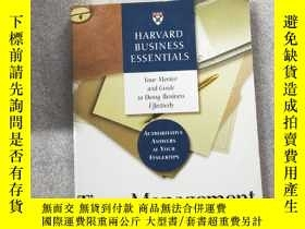 二手書博民逛書店Time罕見Management:Increase Your P