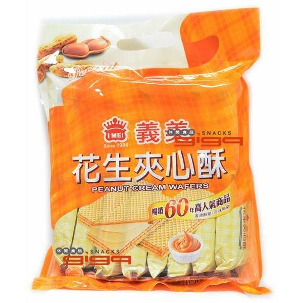 【吉嘉食品】義美夾心酥(花生) 每包400公克 [#1]