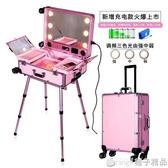 鋁合金框架化妝箱帶燈專業跟妝師拉桿工具箱帶支架大容量紋繡箱 (橙子精品)