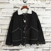 韓版寬鬆黑色加絨牛仔外套男青年帥氣潮流加厚夾克外套上衣 小艾時尚