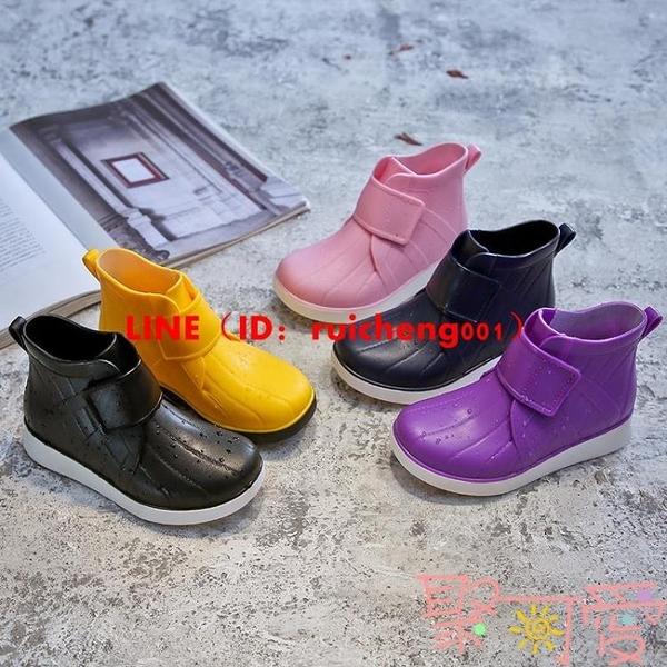兒童雨鞋平底短筒雨靴防水防滑輕便親子膠鞋【聚可愛】