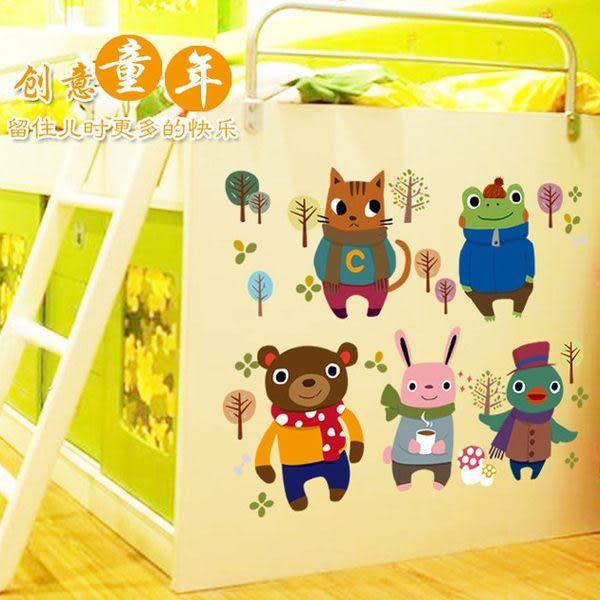 壁貼 日式卡通動物兔熊貓青蛙壁貼 兒童房 浴室 壁貼 想購了超級小物