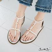 amai光澤珠飾金色鍊條夾腳涼鞋 白