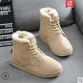 雪地靴秋冬季加絨加厚雪地靴棉鞋短靴女鞋平跟學生短筒繫帶馬丁靴女靴子 【全網最低價】