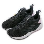 Adidas 愛迪達 QUESTAR CC W  慢跑鞋 DB1306 女 舒適 運動 休閒 新款 流行 經典