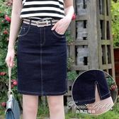 牛仔裙半身裙中裙韓版修身顯瘦中長款女士開叉牛仔包裙 果果輕時尚