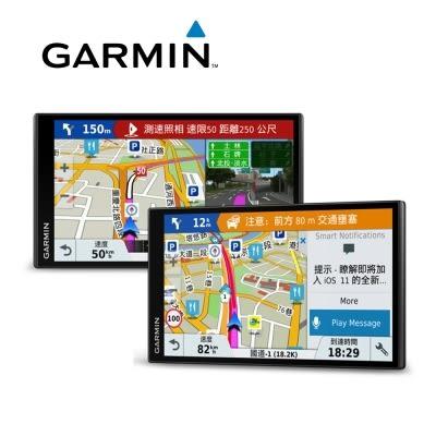 【小樺資訊】開發票 GARMIN DriveSmart 61 行旅領航家衛星導航6.95吋