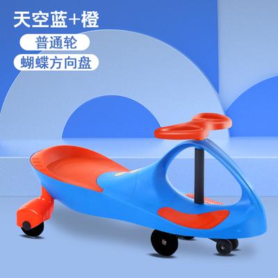 扭扭車 一周歲幼兒童扭扭車寶寶車子溜溜車萬向輪防側翻搖擺滑滑妞妞車 果果生活館