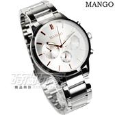 MANGO 都會魅力三眼不鏽鋼腕錶 玫瑰金x銀 MA6675M-80 防水手錶 男錶 中性錶 簡約 三眼錶