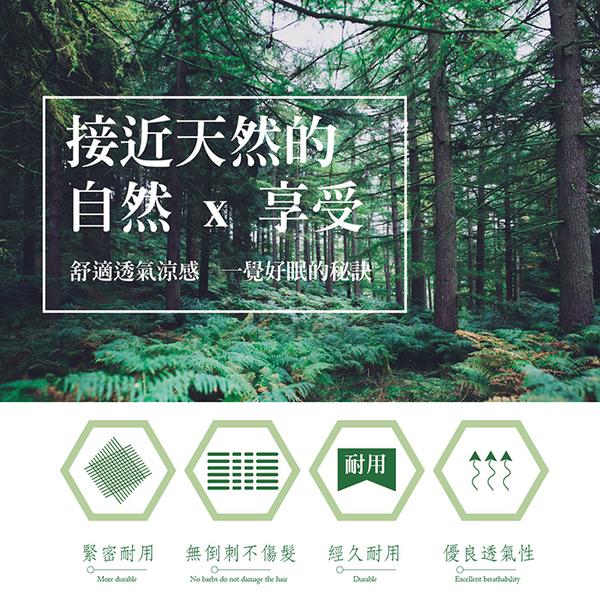 【Victoria】台灣製 日式編織竹床墊-單人(竹片樣式隨機出貨)_TRP多利寶