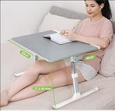 書桌折疊小桌板大學生榻榻米小桌子加高學習寫字 【米娜小鋪】