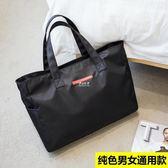 防水健身包行李袋短途小容量手提旅行包男女生加厚尼龍布包媽咪潮