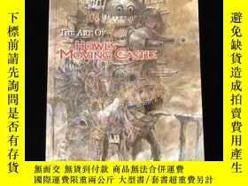 二手書博民逛書店[罕見] 哈爾的移動城堡 設定集 The Art of Howl s Moving CastleY262452
