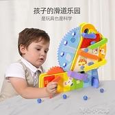 積木 大手牽小手益智積木兒童益智玩具滾珠摩天輪桌面遊戲積木手眼訓練 16育心